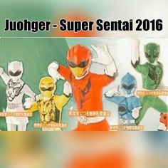 Juohger - Super Sentai de 2015/2016 tem seu visual divulgado!  #Juohger #SuperSentai #SuperHero #Tokusatsu