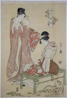 An aiban from a set of four prints: Shiki warabe asobi, a series of prints comparing young children to the four seasons.  Collection des Musees royeaux d'Art et d'Histoire, Bruxelles, Published by Izumiya Ichibei 1795-6. Chobunsai EISHI (1756-1829)
