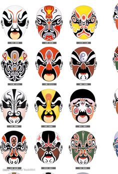 京劇臉譜 - masks Chinese Opera Mask, Chinese Mask, Aztec Mask, Chinese Lion Dance, Kung Fu Movies, Cloud Tattoo, Kung Fu Martial Arts, Masks Art, Face Characters
