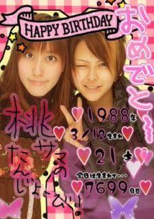 Young Rei and Momoko.