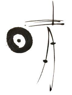 """""""晴""""(hare)•••clear weather #shodo #calligraphy #art # アート #書道 #kanji  #漢字 #Kalligrafie #Caligrafía #Calligraphie"""