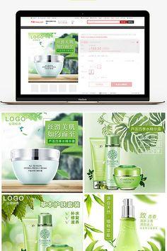 Green Herbal Skincare Main Figure Train Green Main Skin Care Product Main E-commerce Skin Care Produ Ad Design, Free Design, Graphic Design, Banner Template, Web Banner, Ad Layout, Pretty Good, Banner Design, Beauty Care