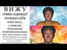 Лучшая суставная гимнастика М.С. Норбекова (упражнения для позвоночника и суставов) - YouTube