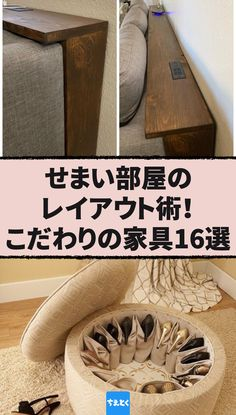 Decor Crafts, Home Crafts, Diy Bedroom Decor, Diy Home Decor, New Home Wishes, Japanese Home Decor, Home Organization Hacks, Space Saving Furniture, Diy Crafts To Sell
