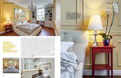 Журнал ID. Interior Design сентябрь-октябрь, 2014. Страницы 82, 83