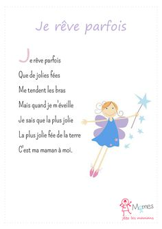 poème fête des meres Je rêve parfois Best Freinds, 1. Mai, Mothers Day Crafts, Baby Scrapbook, Family Memories, Mother And Father, Learn French, Valentine Crafts, Preschool Activities