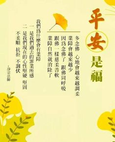 Chinese Quotes, Articles