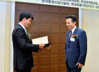 #하나님의교회 안상홍증인회 녹색 활동 환경부장관상을 수상했습니다!