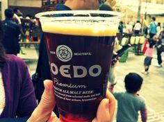 KOEDO ビール - 小江戸