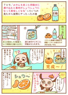 Sweets Recipes, Cooking Recipes, Bts Chibi, Food Design, Food And Drink, Knowledge, Snacks, How To Make, Twitter