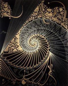 Discover great art by contemporary artist Sami Gharbi. Browse artworks, buy original art or high end prints. Eye Painting, Heart Painting, Arabic Calligraphy Art, Arabic Art, Madhubani Art, Concrete Art, Black Paper, Letter Art, Art Deco Design