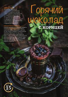 Tea Recipes, Raw Food Recipes, Vegetable Recipes, Smoothie Drinks, Smoothie Recipes, Smoothies, Yummy Drinks, Yummy Food, Chocolate Delight