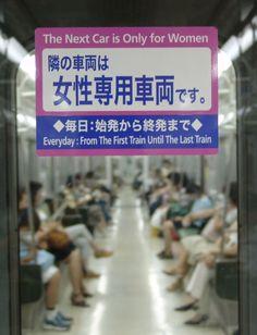Public transport? Kobe Japan