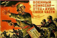 Soviet propaganda. WW2