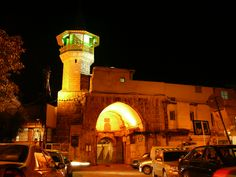 Lanes of Old Damascus