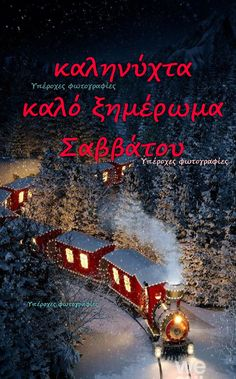 Christmas, Movies, Movie Posters, Xmas, Films, Film Poster, Navidad, Cinema, Noel