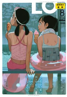 absurdres arm_support back ball barefoot beachball bench comic_lo corndog cover cover_page eating food from_behind goggles goggles_on_head highres hot_dog hotdog_stick ice_cream inner-tube innertube multiple_girls original rain scan short_twintails sitting takamichi tan tanline twintails water