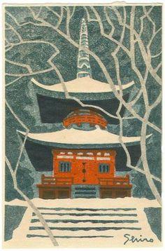 Not dated - Kasamatsu, Shiro - Two-storey Pagoda