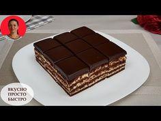 Hämmästyttävän herkullinen kakku ✧ Ilman uunia ✧ Ilman sekoitinta ✧ Keksikakku ✧ TEKSTIT - YouTube Recipe 30, Biscuits, Frozen Treats, Four, Yummy Cakes, Tiramisu, Cheesecake, Cookies, Chocolate