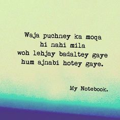Hum Quote Unique Be Qasoor The Hum  Urdupoetry And Other  Pinterest  Urdu Poetry