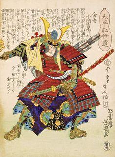 Japanese Art Samurai, Japanese Warrior, Japanese Artwork, Japanese Prints, Samourai Tattoo, Samurai Artwork, Japan Painting, Traditional Japanese Art, Japan Tattoo