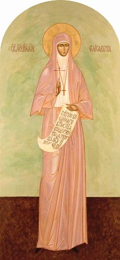 Holy Righteous Grand Princess St. Yelizaveta the NewMartyr