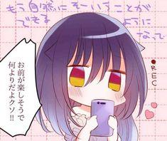 Cute Neko Girl, Kawaii, Manga Anime, Chibi, Anime Girls, Female Characters