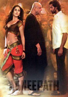 d day hindi movie dvd