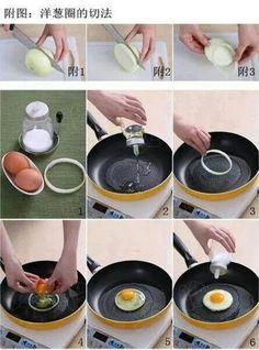 Huevos estrellados perfectamente redondos hechos con un aro de cebolla #ingenioso !