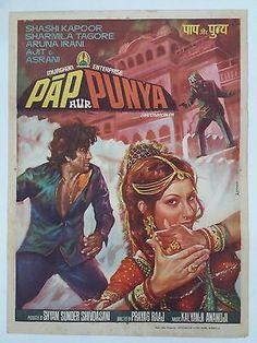 INDIAN-VINTAGE-OLD-BOLLYWOOD-MOVIE-POSTER-PAP-AUR-PUNYA-SHASHI-KAPOOR-SHARMILA