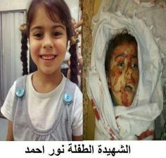 A true angel. Her smile was breathtaking and full of innocence.  Nour Al Ahmad she was killed yesterday due to shelling in Sbeneh - Damascus suburbs.  Her face when she died reflects the horror she saw before dying. Dear God what punishment could suit those horrible beasts who are able to kill innocent people without blinking an eye?  http://www.youtube.com/watch?v=WJrCTIIlqM0