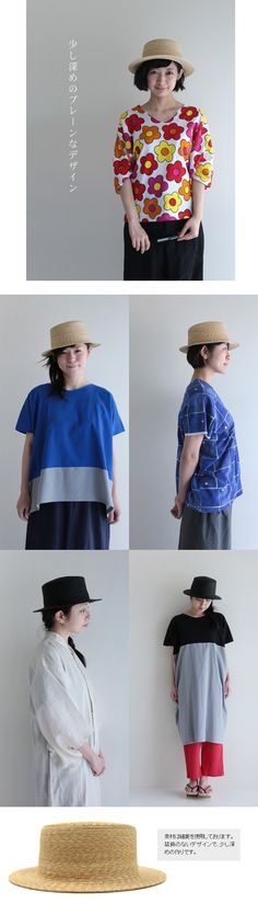 麦わら帽 - SOU・SOU netshop (ソウソウ) - 日本の伝統の軸線上にあるモダンデザインをコンセプトにオリジナルテキスタイルを作成し、地下足袋や和服、子供服、作務衣、ルコックとのコラボレート商品、家具等を製作、販売する京都のブランド