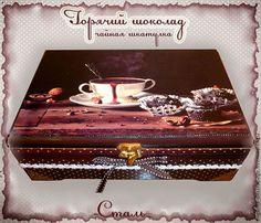 "чайная шкатулка ""Горячий шоколад"" http://www.livemaster.ru/item/1137482-dlya-doma-interera-chajnaya-shkatulka-goryachij chocolate"