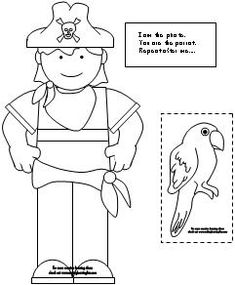 I am the pirate, you are the parrot, repeat after me-each student makes their own parrot stick puppet