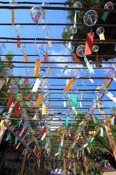 Image Japon, Japanese Wind Chimes, Japan Summer, Key Frame, Fishing Pictures, Nihon, Japan Travel, Kyoto, Calming