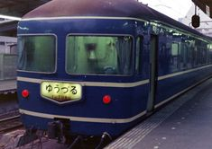 Blue Train, Trains, Vehicles, Car, Train, Vehicle, Tools