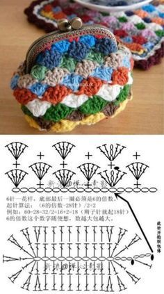 Marvelous Crochet A Shell Stitch Purse Bag Ideas. Wonderful Crochet A Shell Stitch Purse Bag Ideas. Crochet Coin Purse, Crochet Pouch, Crochet Diy, Crochet Motifs, Crochet Diagram, Crochet Purses, Crochet Chart, Crochet Stitches, Crochet Patterns