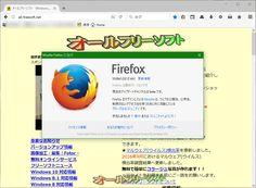 Mozilla Firefox 51.0 Beta 1   Mozilla Firefox--51.0 Beta 1--オールフリーソフト