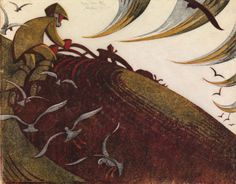 """""""Ploughing Pasture"""" linocut by Sybil Andrews Sybil Andrews, Linocut Prints, Art Prints, Linoprint, Pottery Sculpture, Canadian Artists, Wood Engraving, Woodblock Print, Graphic Illustration"""
