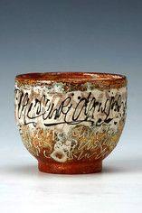 Bowls - Sylvian Meschia ceramics, graphic work, photomontages, events