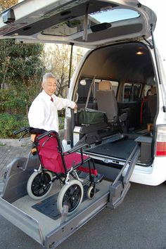 Japan Accessible Tourism Center / Lift Taxi arrangements in Tokyo
