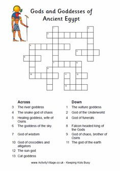 Egyptian gods and goddesses crossword puzzle for kids