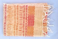"Large Size 36 x 102 ""GAYATRI MANTRA""Prayer Shawls prayer shawl tallit talis bag."