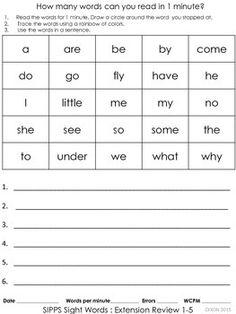 SIPPS Sight Word Fluency