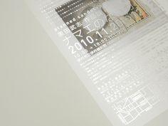Silver foil on vellum | 黒田武志作品展 ナマエのないカタチ