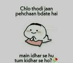 Bff Quotes Funny, Funny Friend Memes, Funny Jokes In Hindi, Naughty Quotes, Crazy Funny Memes, Really Funny Memes, Cute Quotes, Funny Texts, Good Happy Quotes
