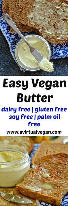 if you love butter but hate the ingredients in store bought dairy free versions then this vegan butter recipe is the answer to your prayers. It is dreamily smooth, rich & creamy & can be whipped up in minutes. It is also palm oil & emulsifier free & can b