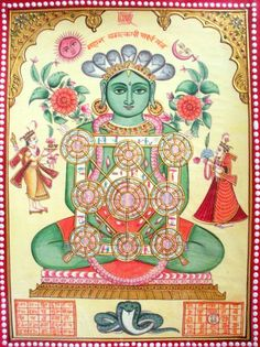 Parshwanathji with Yantra (via Jain University) Krishna Hindu, Hindu Deities, Durga, Indian Saints, Tantra Art, Shri Yantra, Lakshmi Images, Jain Temple, Kali Goddess