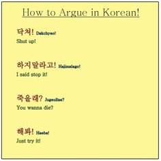 Korean Language 570127634055066158 - You've heard them in your favorite dramas now learn them for yourself. How to Argue in korean. Which character are you picturing? Korean Slang, Korean Phrases, Korean Quotes, Korean Dramas, Korean Words Learning, Korean Language Learning, Learn A New Language, Spanish Language, Easy Korean Words