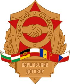 The Warsaw Pact was signed in between the USSR and seven other communist European countries to counter NATO. The different ideas between the alliances came head to head in proxy wars until 1991 when the USSR dissolved and Communism diminished. Mysterious Universe, Warsaw Pact, John Kerry, Central And Eastern Europe, East Germany, Communism, Guerrilla, Cold War, Coat Of Arms